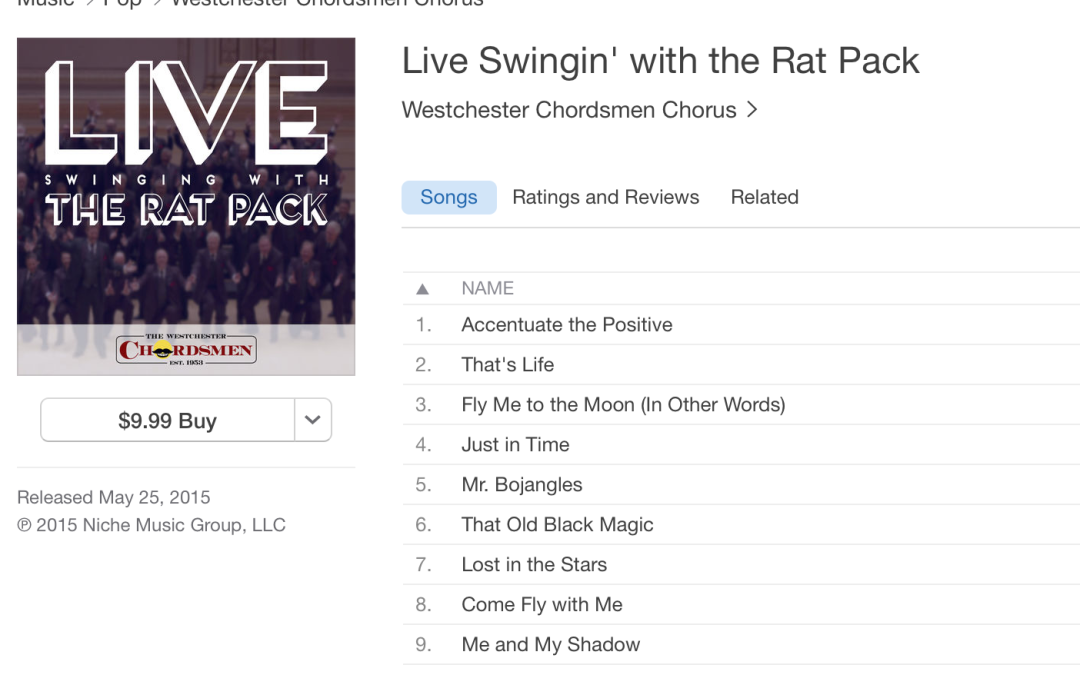 Look, Ma! We're on iTunes (again!)